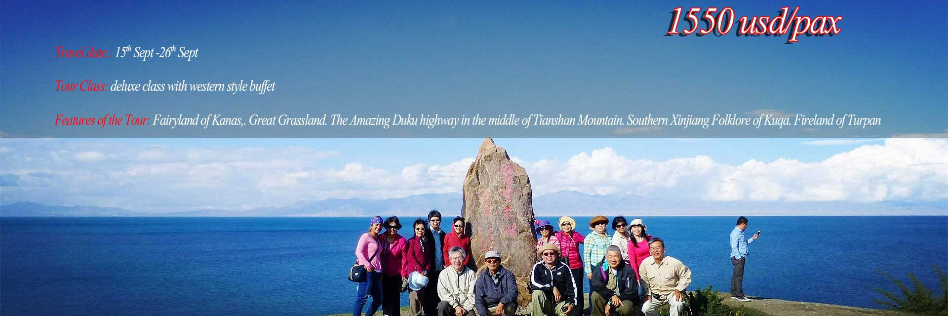 12 Days Northern Xinjiang Tour
