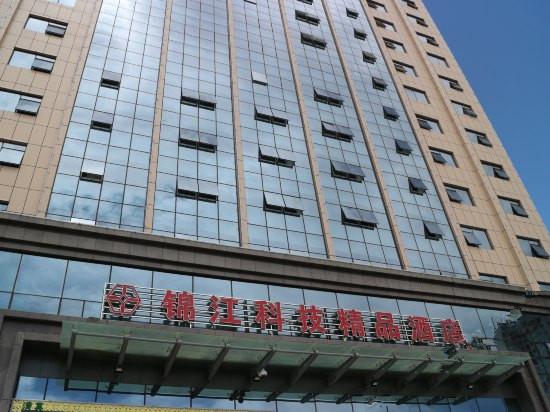 Jinjiang Keji Boutique Hotel