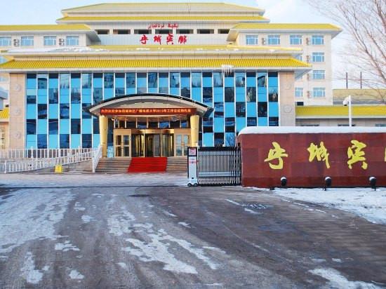 Ningcheng Hotel
