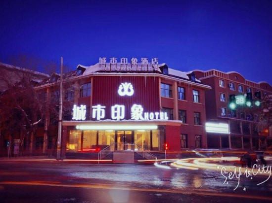 City Impression Boutique Hotel
