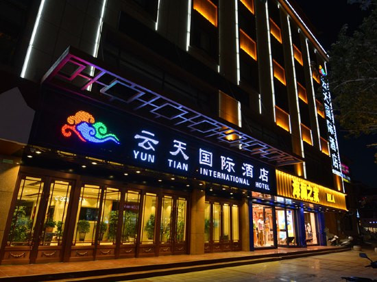 Yun Tian International Hotel
