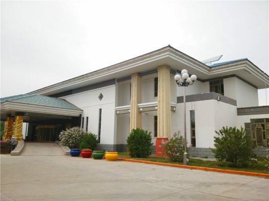 Kuitun Hotel