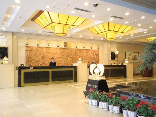 Lou lan Hotel