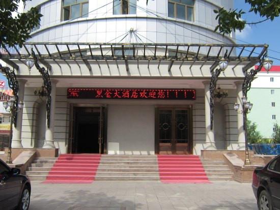 Heijin Hotel