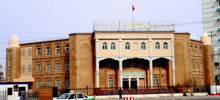 Khotan Museum