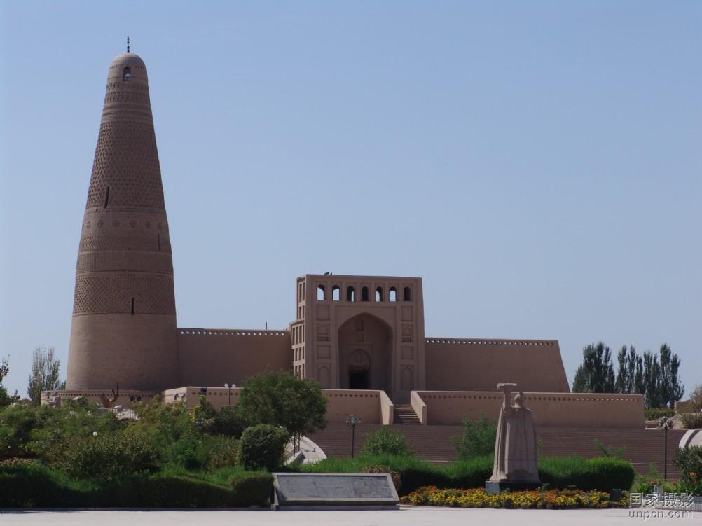 Sugong Minaret