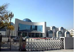 Xinjiang Museum