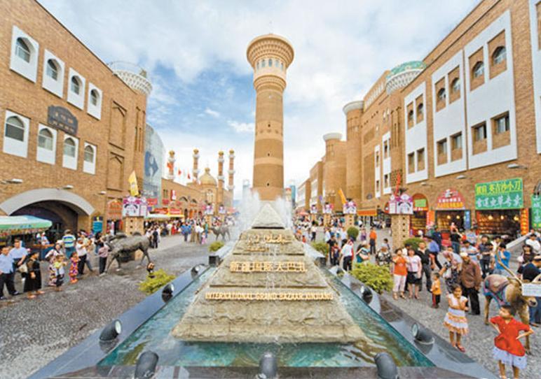 Xinjiang International bazaar