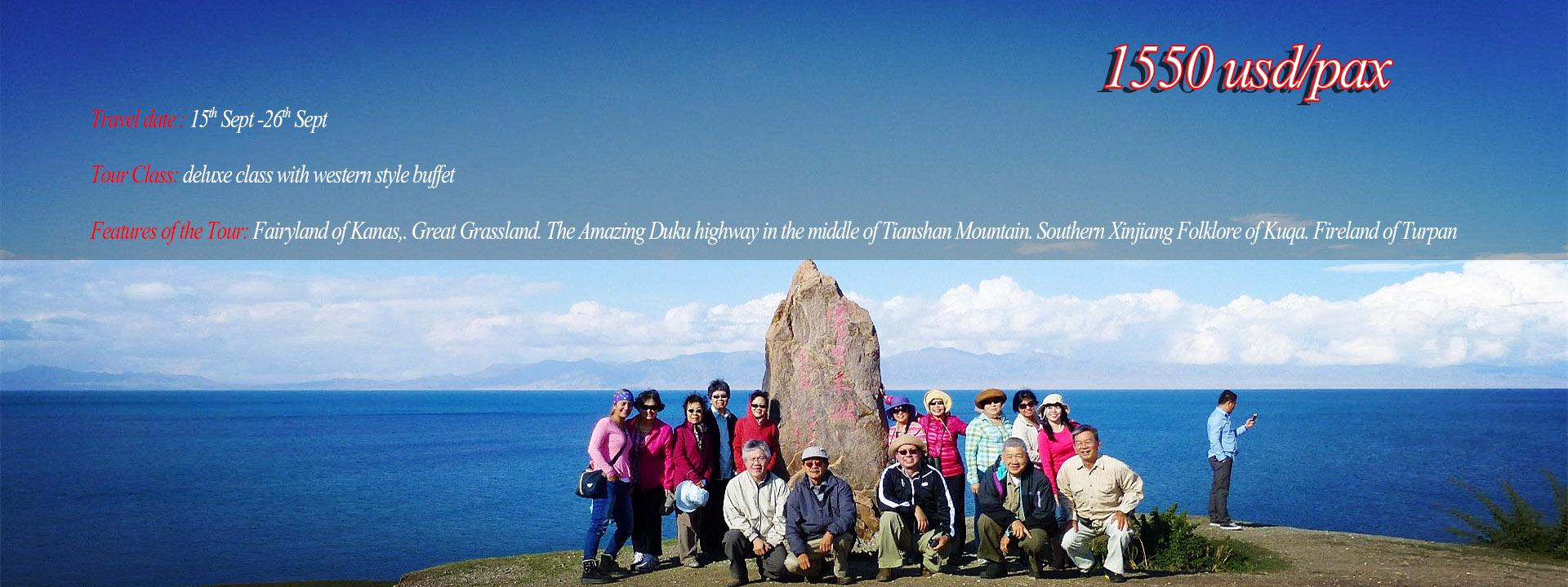12 Days Amazing Xinjiang Tour