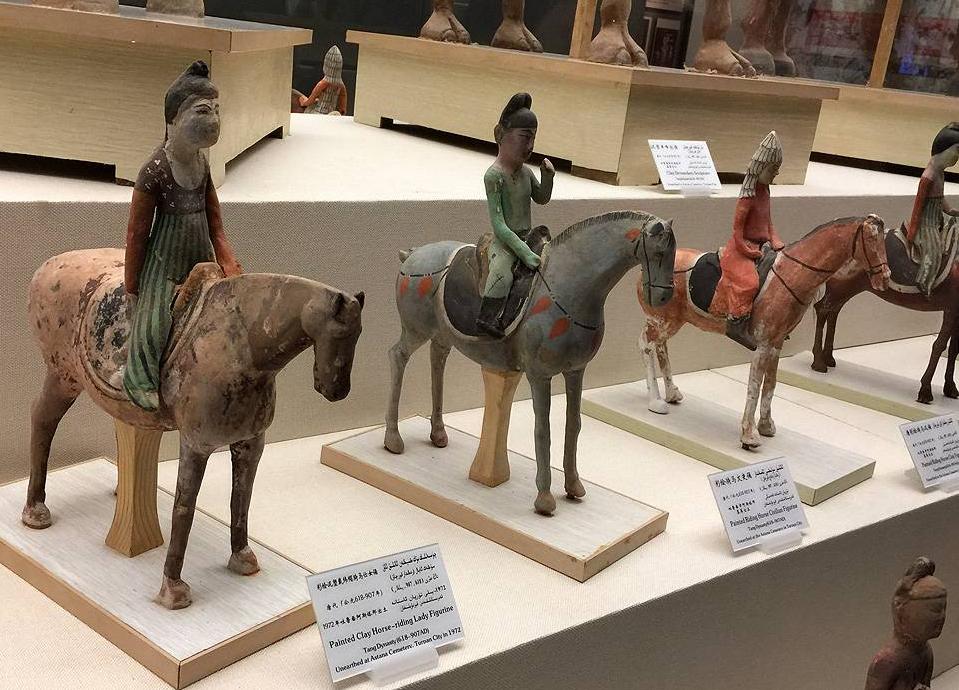 xinjiang Museum.png