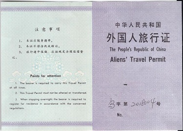 travel-permit1.jpg