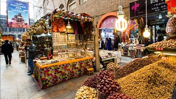 xinjiang international grand bazaar.jpg