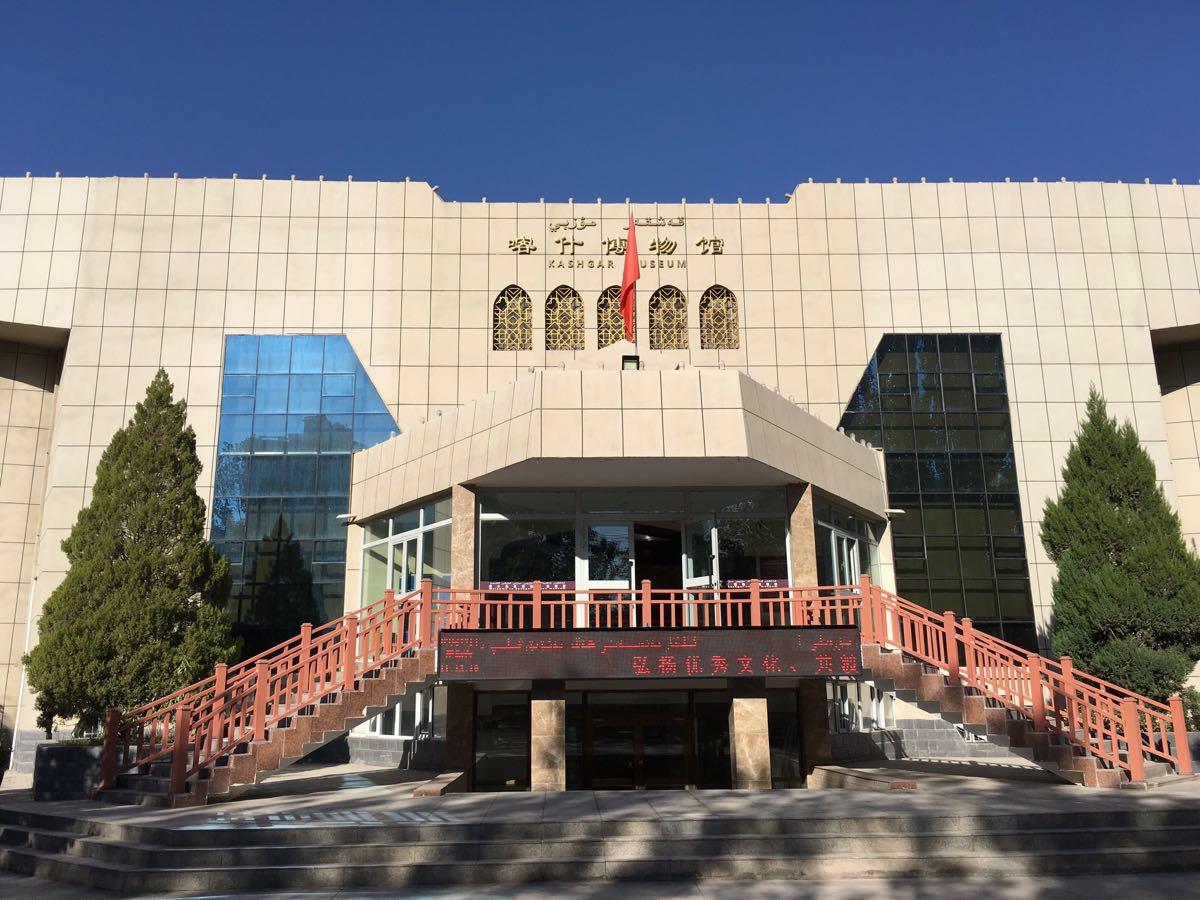 Kashi silk road museum xinjiang travel for Attraction 78