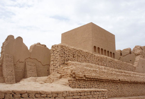 The Astana Tombs